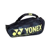 YONEX PRO BAG X9 BLACK/YELLOW 2021